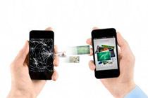 display reparatur iphone 6s plus 24h iphone reparatur. Black Bedroom Furniture Sets. Home Design Ideas